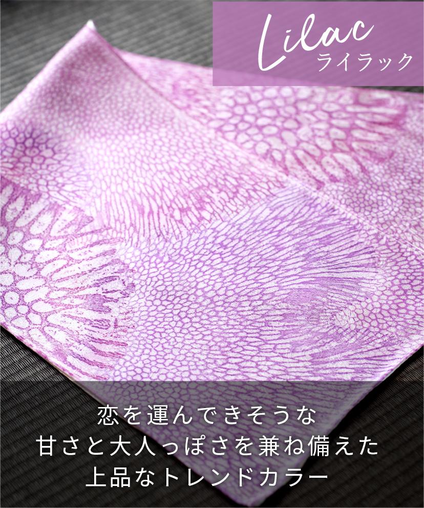 サンゴ染め スリムスカーフ(ライラック)