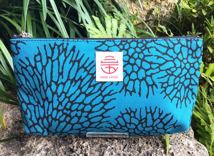 森サンゴ ポーチ(ターコイズ)